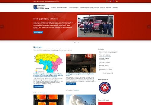 Utenos rajono savivaldybės priešgaisrinė tarnyba